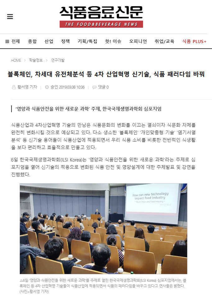 symposium0306