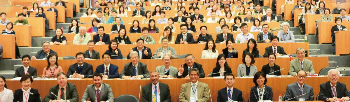 ILSI Taiwan 2017 Annual Meeting & Scientific Symposium