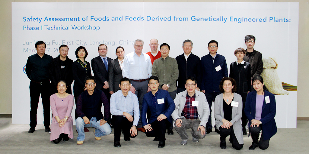 Group Photo of Phase I Participants and Trainers.