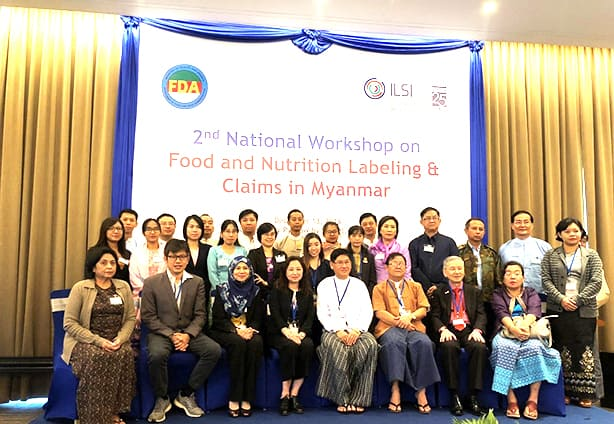 SEAR_Food and Nutrition Labeling and Claims Workshop