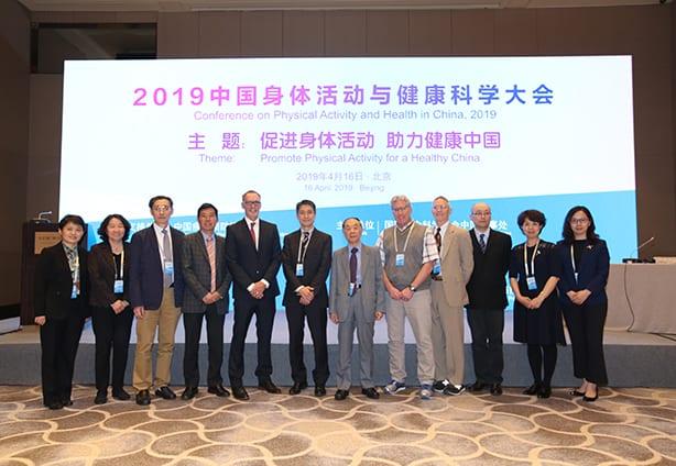 ILSI FP-China PA